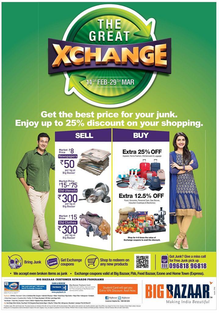 customer service of bigbazaar Big bazaar customer care in india view big bazaar customer care phone numbers, addresses, best deals, reviews & ratings visit justdial for more information.