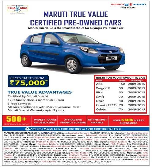 Maruti Suzuki True Value Cars