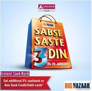 Big Bazaar Republic Day Mega Sale Sabse Saste 3 Din From
